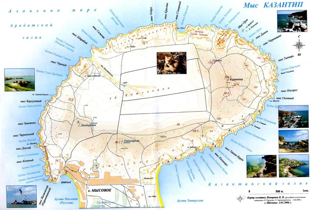 Карта-схема мыса Казантип